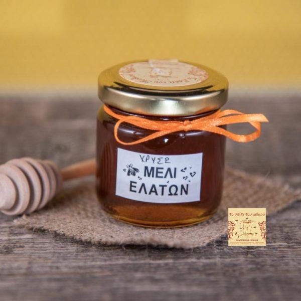 Μέλι Ελάτων 130 γρ. (1)