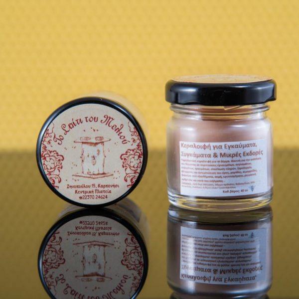 Κεραλοιφή για Εγκαύματα, Συγκάματα & Μικρές Εκδορές (40 ml.)