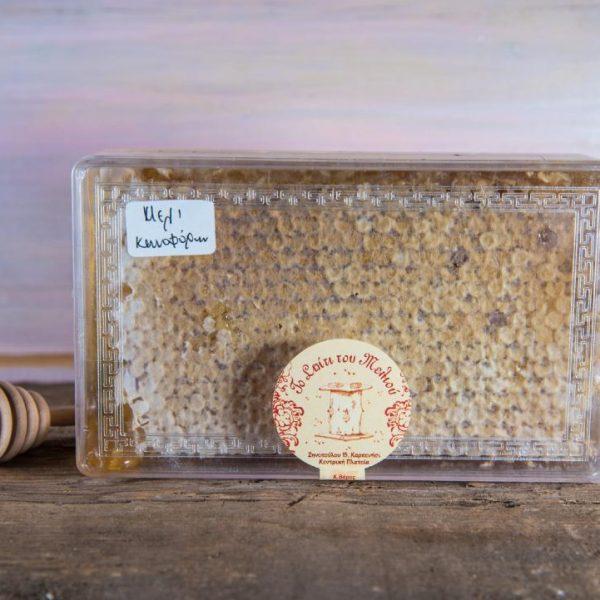 Κηρήθρα μελι κωνοφόρων κασετίνα μεγάλη