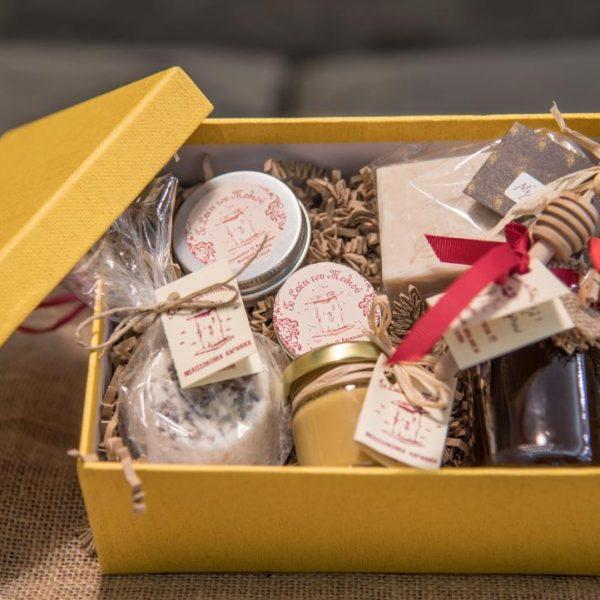 Μικρό κουτί πολυτελείας κίτρινο (2)