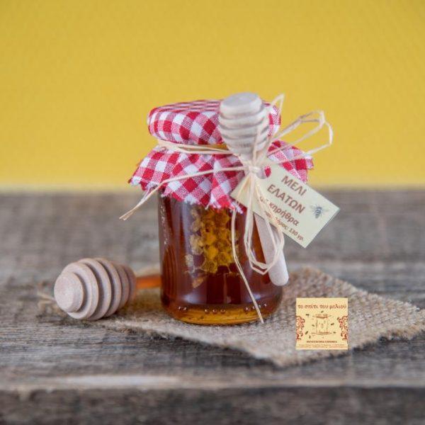 130 γρ. Μέλι Ελάτων με κηρήθρα & μελιέρα (3)