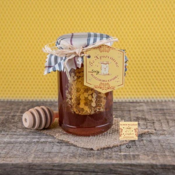 500 gr. Μέλι Ελάτων με κηρήθρα (1)