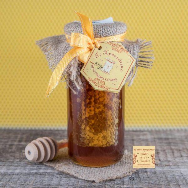630 γρ. Μέλι Ελάτων με κηρήθρα (1)